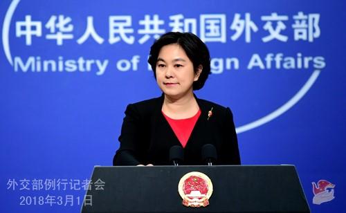 """美参议院通过""""台湾旅行法"""" 中国外交部:已提出严正交涉"""