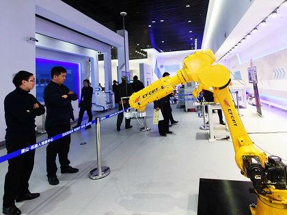 英媒:中美角逐全球科技霸主地位 AI将决定谁领风骚
