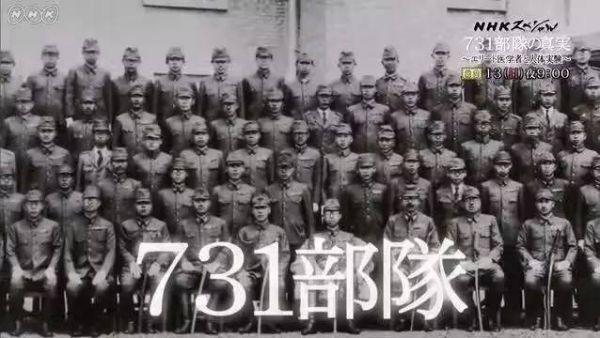 美驻华使馆选择性遗忘历史,中国网友看不下去了