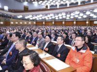 政协第十三届全国委员会第一次会议举行预备会议