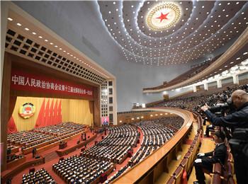 """境外媒体:中国""""超级两会""""正式拉开大幕"""
