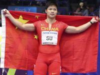 田径室内世锦赛:苏炳添获男子60米亚军