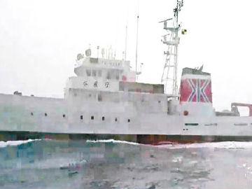 """日本公务船水炮驱逐台湾渔船 被批""""海盗行为!"""""""