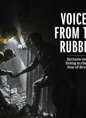 """叙利亚""""人间炼狱"""""""