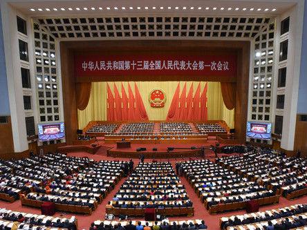 境外媒体:政府工作报告聚焦国计民生
