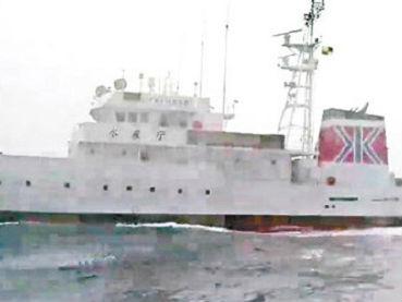 """台湾渔船遭日本公务船水炮驱赶 台当局被批""""软脚虾"""""""
