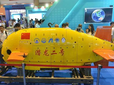 中国潜水器深入印度洋科考 港媒:远海能力令印紧张