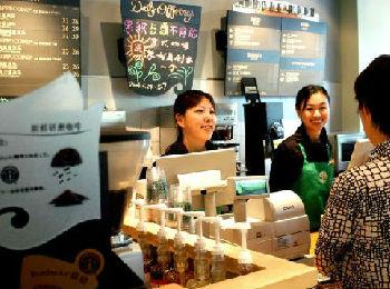 日媒:咖啡文化在中国扎根 10万家咖啡馆蕴藏大商机