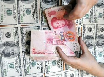 英媒:中国外储终止连涨 人民币汇率双向波动或成常态