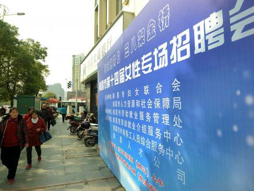 """新媒评中国掀起""""她经济""""热:""""得女性者得天下"""""""