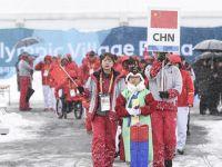 中国体育代表团举行升旗仪式