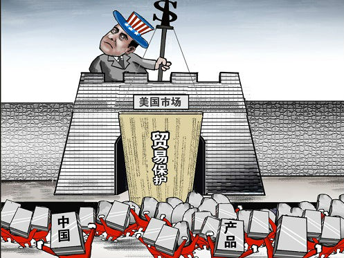 中方回应特朗普对进口钢铝征税:将采取有力措施维护权益