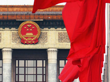 """西媒文章:中国智慧成全球治理""""助推器"""""""