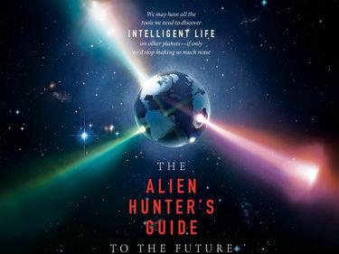 外星人存在吗?美媒:人类技术或还难以发现地外文明