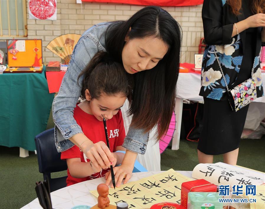 中国文化走进科威特校园
