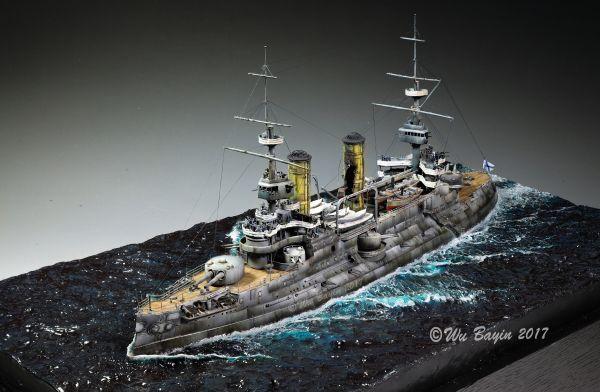 """1""""皇太子号""""模型"""