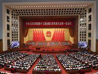 十三届全国人大一次会议举行第二次全体会议