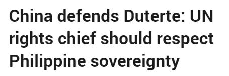 菲律宾星报报道截图