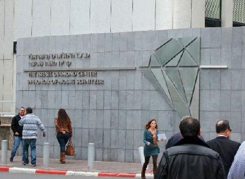 """外媒:以色列推出""""钻石币"""" 配套交易系统5月投入使用"""