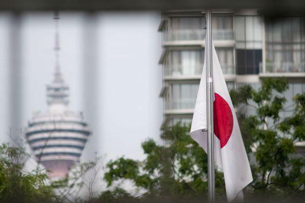 日本驻马来西亚使馆(新华社)