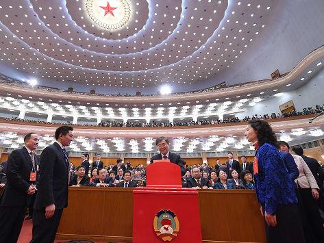 境外媒体关注汪洋当选全国政协主席