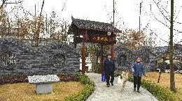 """四川双流打造""""秀外慧中""""的幸福美丽新村"""