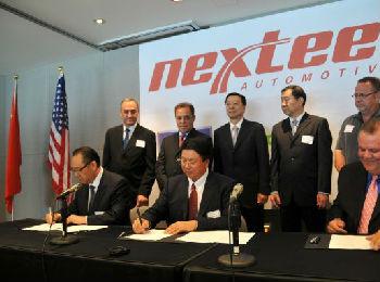 出海记|港媒:耐世特将在摩洛哥设全新工厂生产转向器