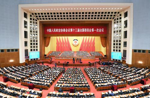 皇家彩票网址是哪个:境外媒体关注全国政协十三届一次会议闭幕