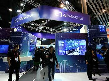 出海记|英媒:阿里云印尼大区开服 建成亚洲最大云计算平台