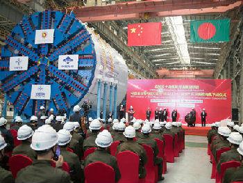 出海记|中交天和自主研制盾构机出口孟加拉 成功打破国际垄断