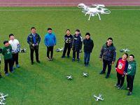 河北唐山:无人机进入学校第二课堂