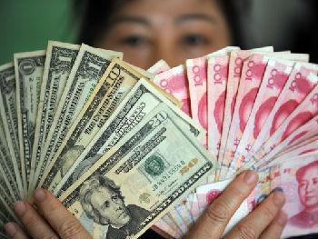 外媒称美债吸引力下降 中国持有量创半年新低