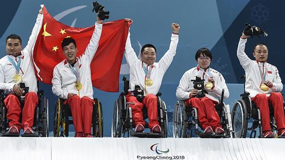 中国残联等电贺中国代表团实现冬残奥会金牌零突破