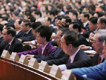 外媒:国务院机构改革方案获通过 中国推进治理方式全面变革