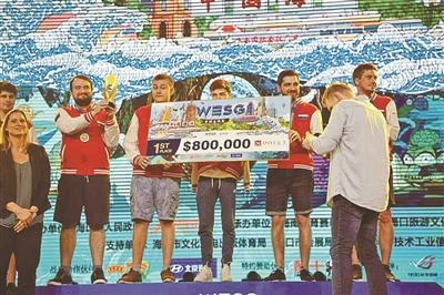 世界电子竞技运动会吸引全球6万余人参赛 背后蕴含巨大市场