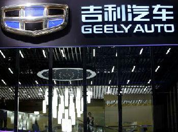 出海记|英媒:吉利收购沃尔沃集团股权贷款获超额认贷