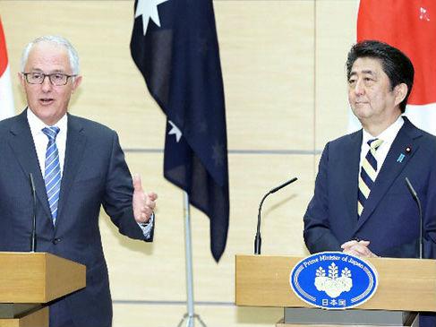 """日媒:安倍欲建日澳""""准同盟"""" 但澳大利亚摇摆不定"""