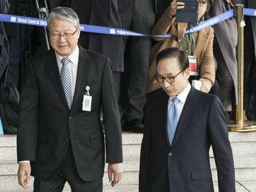 外媒:韩检方提请批捕前总统李明博 被控涉受贿等18宗罪