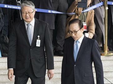 韩检方称前总统李明博12年秘密筹集资金近2亿人民币