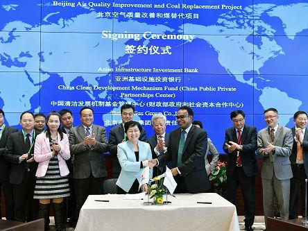 """港媒关注亚投行签署首个对华项目:助力""""北京蓝"""""""