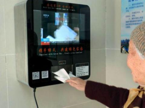外媒:中国已成全球领先数字化大国 创新能力被低估