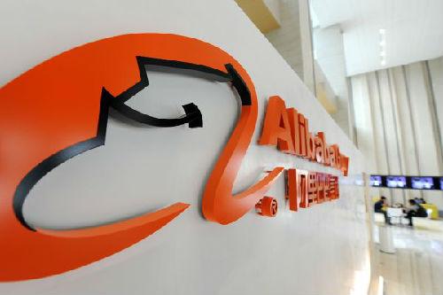 北京赛车pk10下载:出海记 港媒:阿里巴巴或考虑收购巴基斯坦电商Daraz