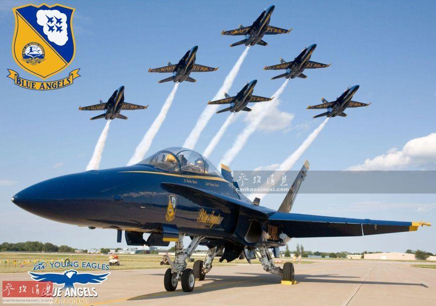 """美海军""""蓝天使""""特技飞行表演队是美军最优秀的两大飞行表演队之一(另一支为美空军的""""雷鸟""""飞行表演队),于1946年4月,由时任海军作战部长的尼米兹上将下令组建,至今已有72年历史。值得一提的是,""""蓝天使""""还是世界上历史第二悠久的飞行表演队(第一支为法国的""""法兰西巡逻兵"""",于1931年组建),名称源自1946年在纽约进行表演期间,当时一名队员正好在一本杂志上看到了纽约当时最著名的""""蓝天使""""夜总会,由此得名。图为""""蓝天使""""宣传图,左上角为队徽。"""