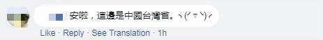 9中国台湾省_meitu_3