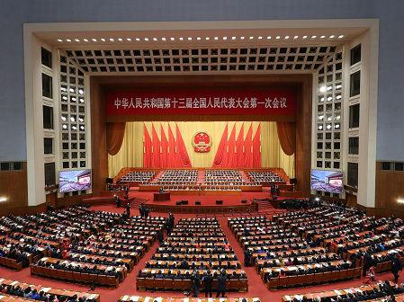 """境外媒体:习近平人大会议讲话彰显""""中国自信"""""""