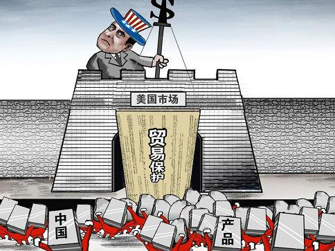 """美国企业界同声反对对华贸易战:给美家庭带来""""毁灭性""""影响"""