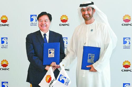 出海记 日媒:中石油获阿布扎比两个海上油田开采权