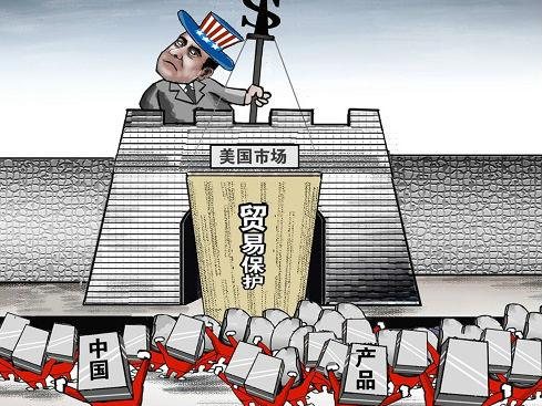 特朗普宣布对华巨额关税 美商界表示震惊 中方称奉陪到底