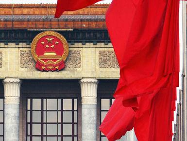 境外媒体:中国机构改革强化党的全面领导