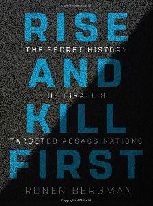 美新书揭以色列定点暗杀秘史  定点清除并未终结恐怖主义